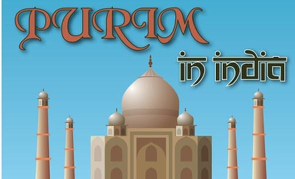 Purim India 2012 5772 .jpg
